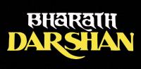 Logo Marque Darshan